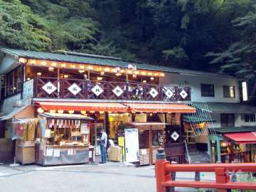 滝道(箕面大滝に至る散歩道)6
