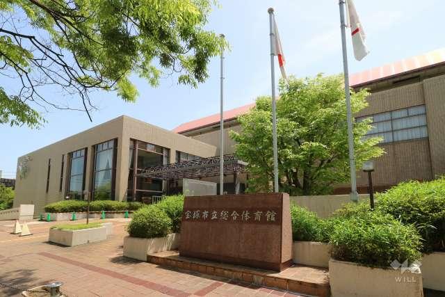 宝塚市スポーツセンター1