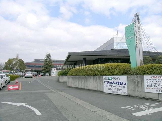 多田ハイグリーン1