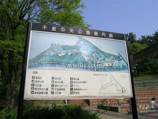 千里中央公園7