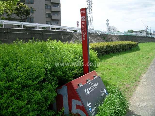 神崎川(なにわ自転車道)2