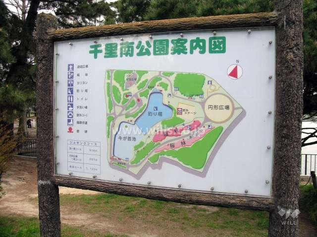 千里南公園1