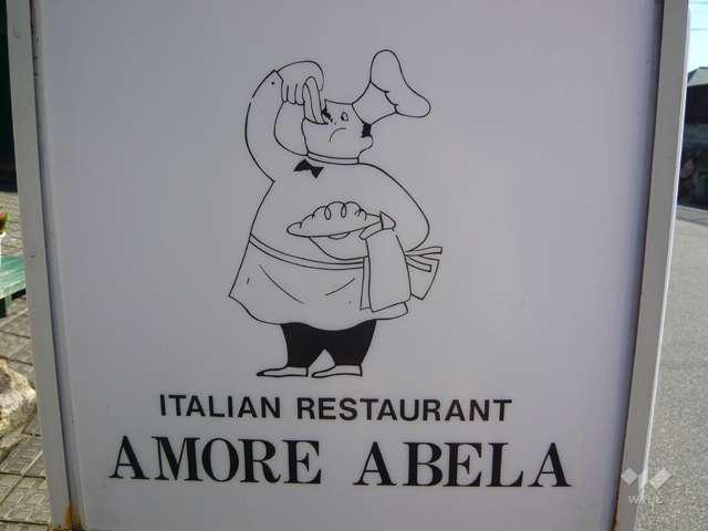 アモーレアベーラ3