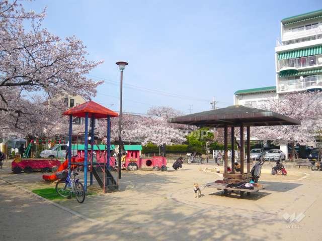 生津公園1
