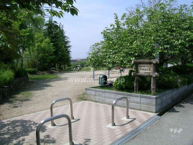平木谷公園1