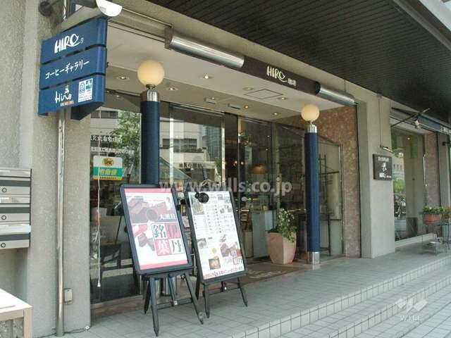 ヒロコーヒー 伊丹中央店1