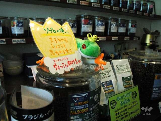 ヒロコーヒー 伊丹中央店4