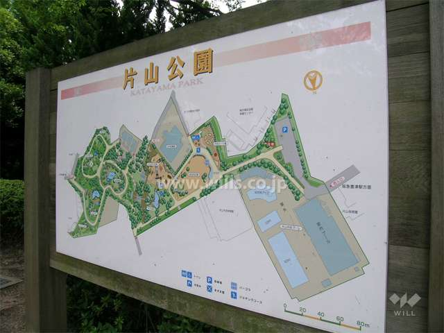 片山公園4