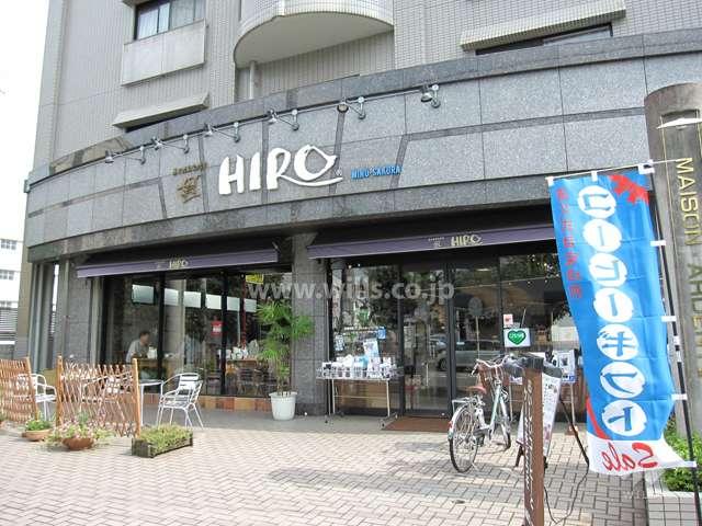 ヒロコーヒー 箕面桜店2