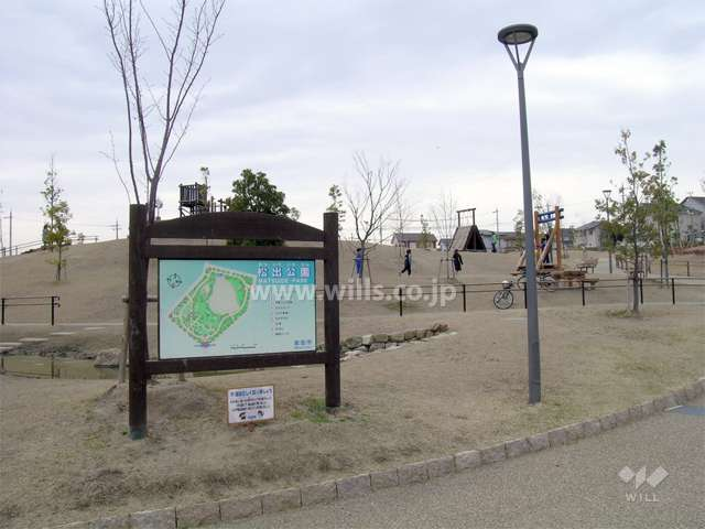 松出公園1