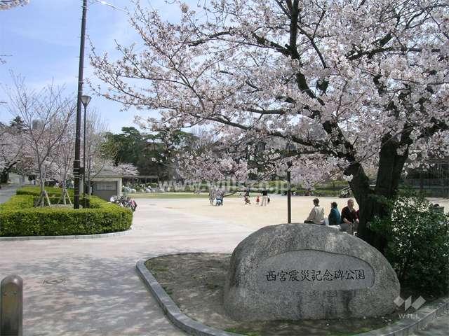 西宮震災記念碑公園1