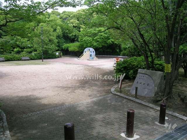 高塚公園1