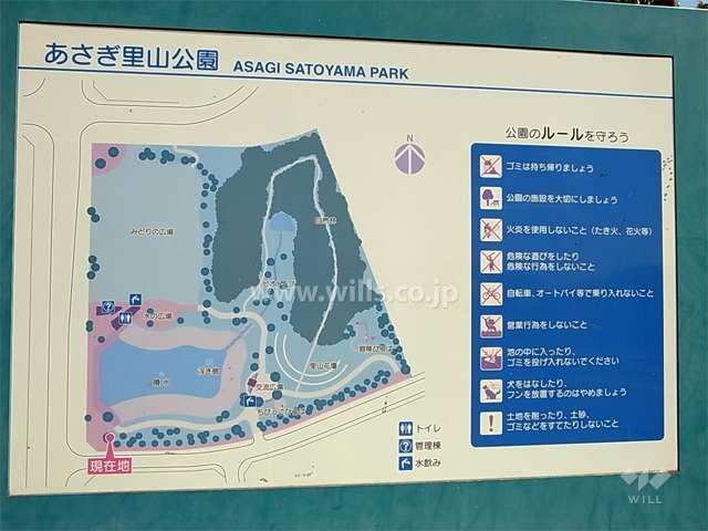 あさぎ里山公園8