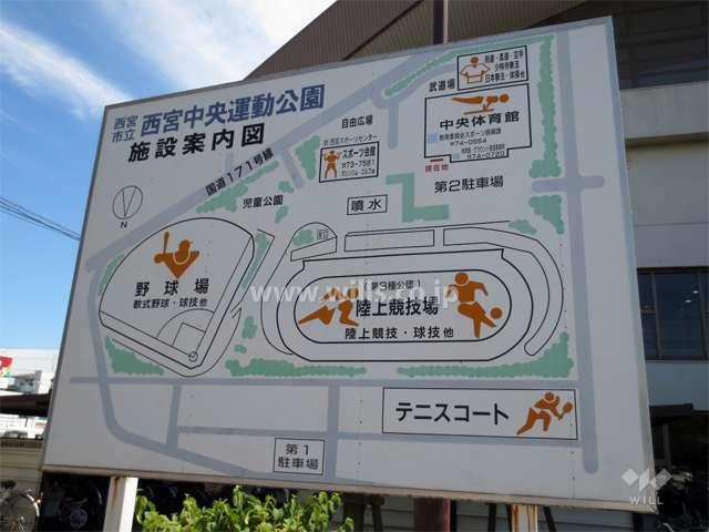 中央体育館・武道場3