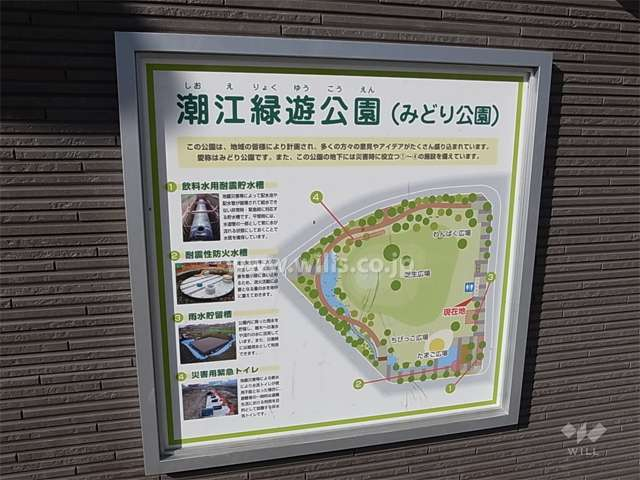 潮江緑遊公園(みどり公園)8