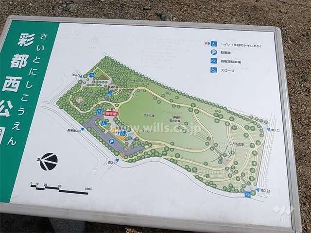 彩都西公園10