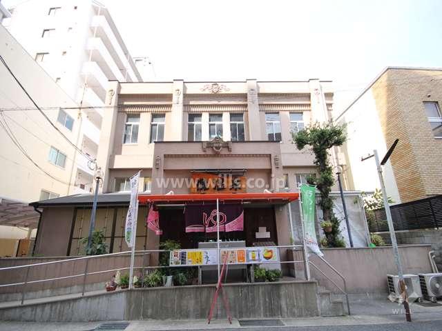 灘温泉 六甲道店1