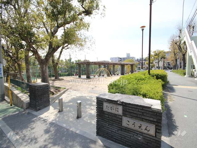 高羽公園1