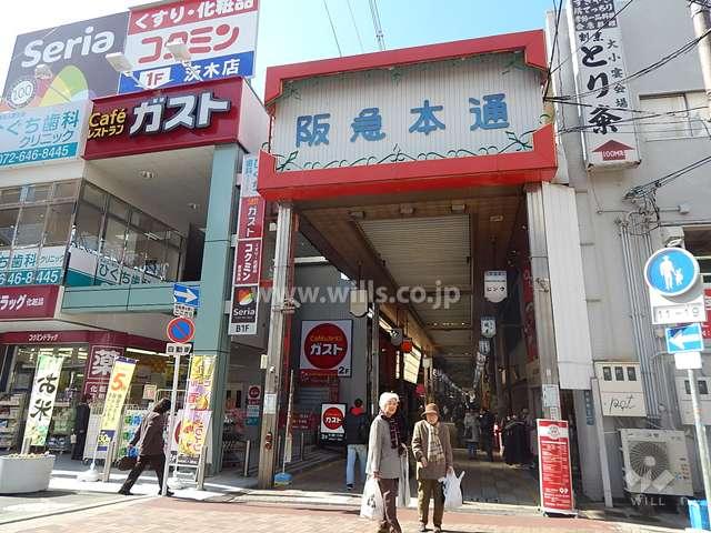 阪急本通り商店街1