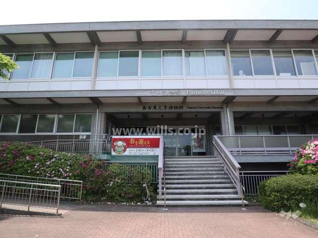 名古屋大学博物館3