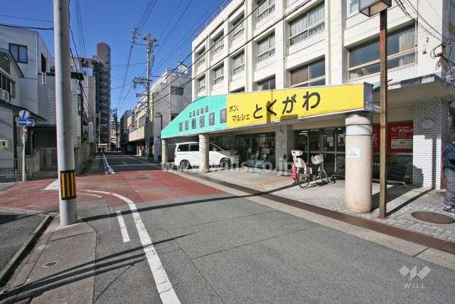 徳川公設市場1