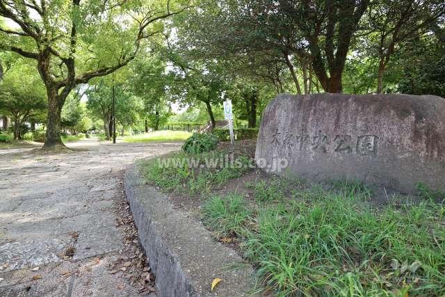 大森中央公園1