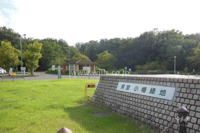 小幡緑地(東園)1