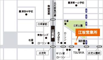 ウィル不動産販売 江坂営業所へのアクセスマップ