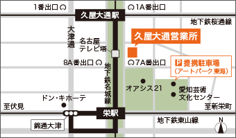 ウィル不動産販売 久屋大通営業所へのアクセスマップ