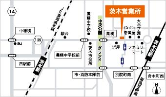 ウィル不動産販売 茨木営業所へのアクセスマップ