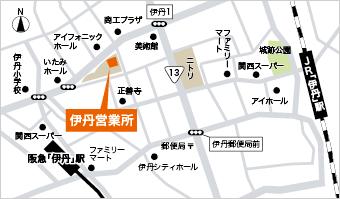 ウィル不動産販売 伊丹営業所へのアクセスマップ