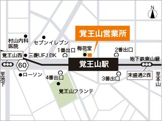ウィル不動産販売 覚王山営業所へのアクセスマップ