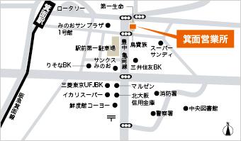 ウィル不動産販売 箕面営業所へのアクセスマップ
