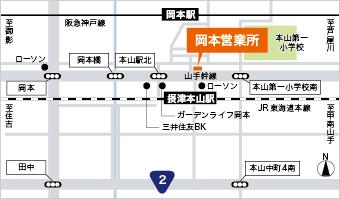 ウィル不動産販売 岡本営業所へのアクセスマップ