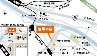 ウィル不動産販売 宝塚本店へのアクセスマップ