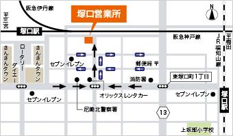 ウィル不動産販売 塚口営業所へのアクセスマップ